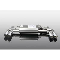 AC Schnitzer Muffler with Chrome Quad Tips for BMW G30 530i / 530iX (P/N: 1812330212)