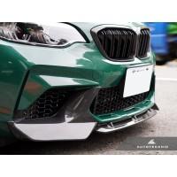AutoTecknic Dry Carbon Fiber Center Front Lip - F87 M2 Competition