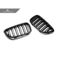 AutoTecknic Dual-Slats Carbon Fiber Front Grilles - F87 M2 | F22 2-Series