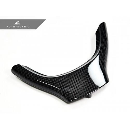 AutoTecknic Carbon Fiber Steering Wheel Trim - F10 5-Series   F07 5-Series GT   F01 7-Series Standard Wheel