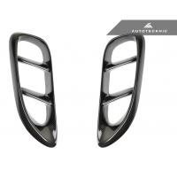 AutoTecknic Dry Carbon Side Vent Covers - Porsche 718 Cayman | Boxster