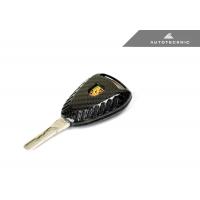 AutoTecknic Replacement Carbon Fiber Key Cover - Porsche 997.2 911 Models & 987 Cayman & Boxster