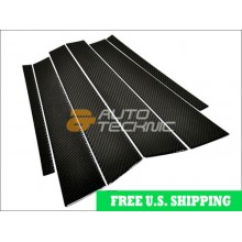 Autotecknic BMW Carbon Fiber B-Pillar Covers F10 5 Series Sedan (P/N: BM-0129)